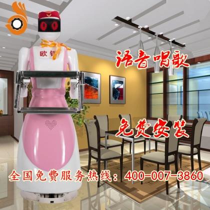 餐厅自动端菜机器人服务员智能美女服务送餐机器人