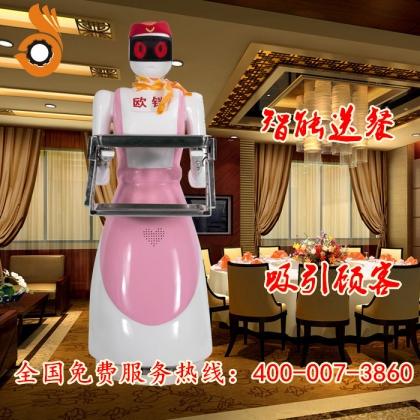 餐厅机器人,高端餐饮服务机器人领导者!厂家直销-实用机器人