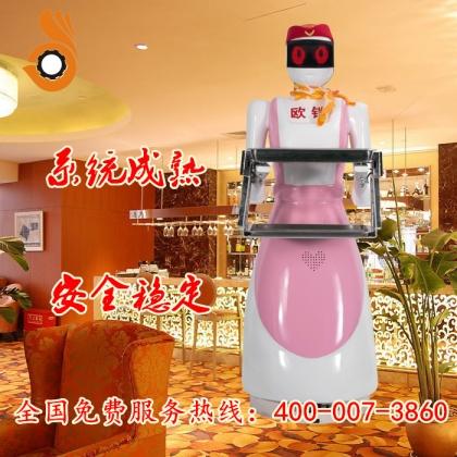 餐饮机器人厂家 智能人形无轨餐厅机器人 可编程机器人厂家