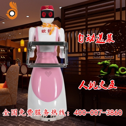 无轨导航餐厅机器人 服务语音智能送餐机器人 机器人服务员厂家