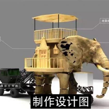 巡游机械大象出租