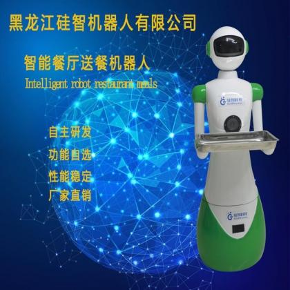 送餐机器人,传菜机器人