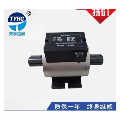 广州扭矩传感器专业生产厂家 非标扭矩传感器