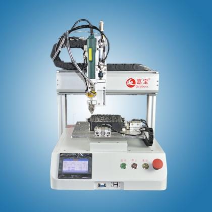 桌面型全自动打螺丝机 自动送料自动锁螺丝 螺丝组装机器人
