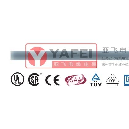 柔性电缆 PVC超柔多芯拖链控制电缆