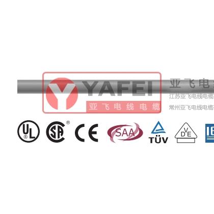 柔性电缆 PVC超柔多芯屏蔽经济型拖链控制电缆