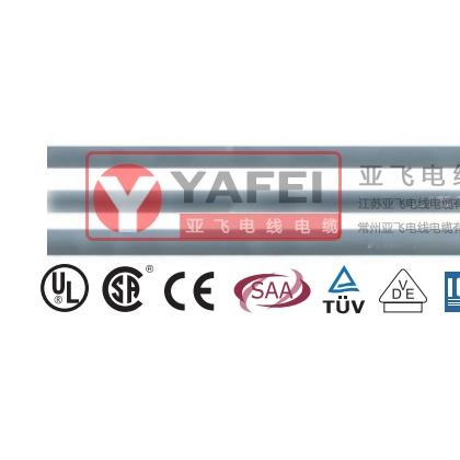 柔性电缆 PVC电机连接与控制系统电缆0.6/1KV