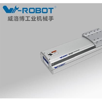 供应W-ROBOT威洛博单轴机械手VF系列