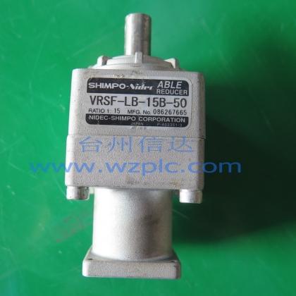 二手新宝减速机VRSF-LB-15B-50 速比1:15