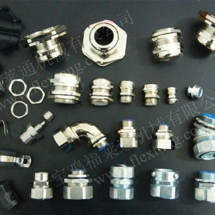 金属软管接头 金属软管与配电箱钢管线盒等连接接头