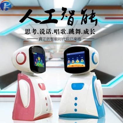 多邦智能DB-RT-01小乐机器人儿童陪护监控视频通话语音