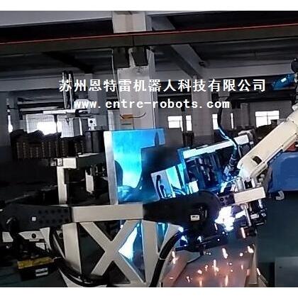 气动三轴变位焊接机器人工作站