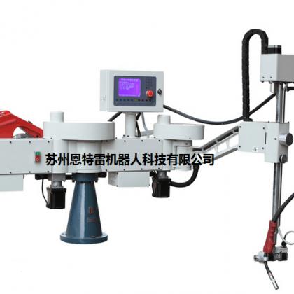 EWS-500水平关节机器人