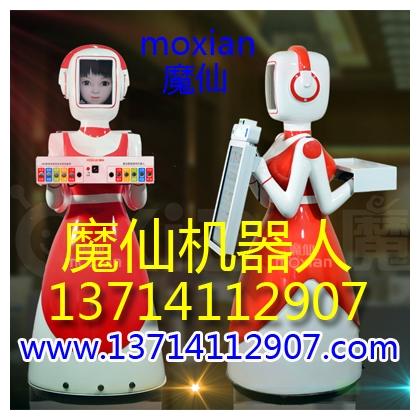 餐厅智能送菜机器人厂家直销
