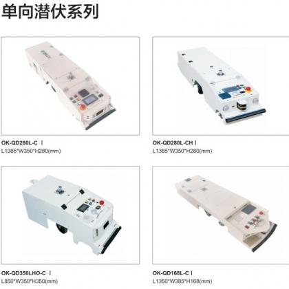 电子厂欧铠磁导航自动导引小车--配件免费保修