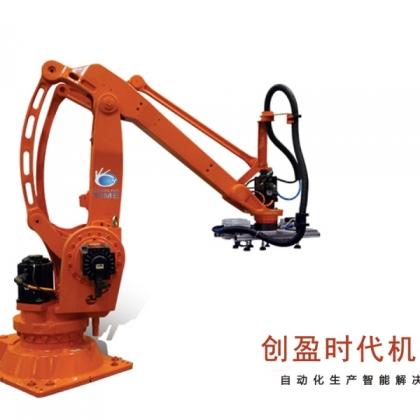 供应搬运机器人,搬运机械手,上下料机械手,冲压机械手,深圳创盈时代科技有限公司