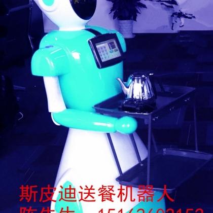 斯皮迪送餐机器人