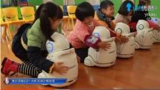 益智教育智能机器人在幼儿园开讲了