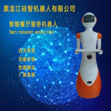 餐厅机器人公司有哪些?