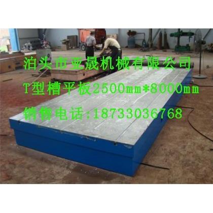 北京三维柔性组合焊接工装夹具质优价廉欢迎垂询