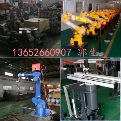 东莞喷涂机器人供应厂家