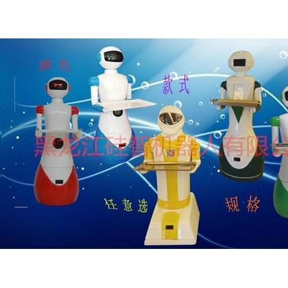厂家直销 机器人 送餐机器人 迎宾机器人 餐厅服务机器人
