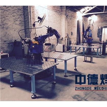机器人焊接工装夹具/三维柔性焊接平台/焊接工装