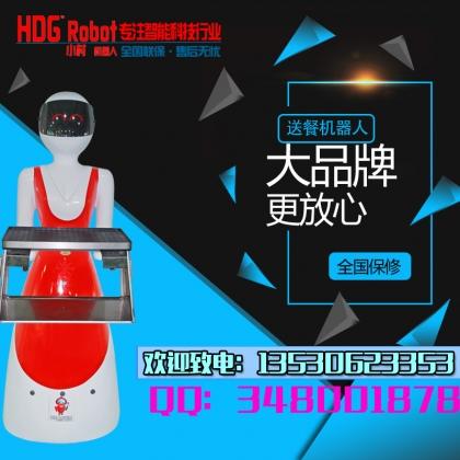 欢迎定制深圳著名小村智能送餐机器人,质量优良+价格合理+个性定制