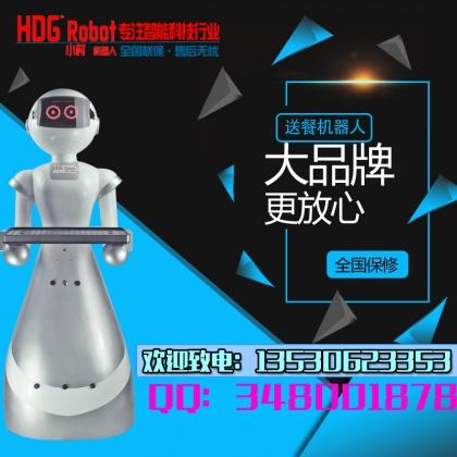 深圳著名小村智能送餐机器人厂家,餐厅机器人,送餐机器人,质量优良+价格优惠