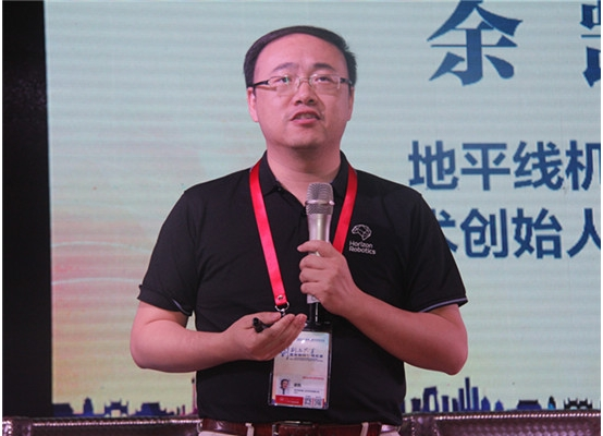 余凯:人工智能产业革命已经到来