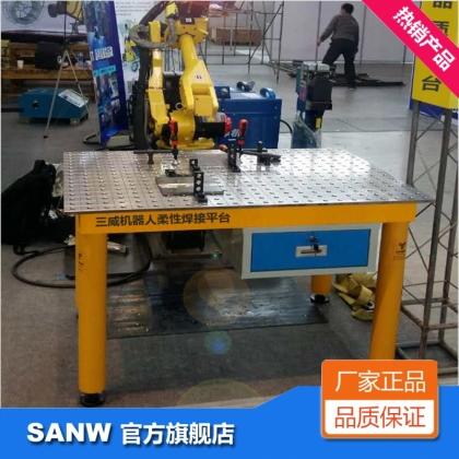 【环保新型】机器人焊接平台-焊接机器人的好帮手!