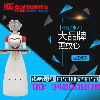 上市智能机器人厂家优惠定制餐厅机器人:送餐+吸粉+迎宾一站式服务