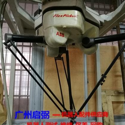 二手ABB机器人 IRB 340 销售 配件