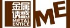 广州市原子创客文化传播有限公司