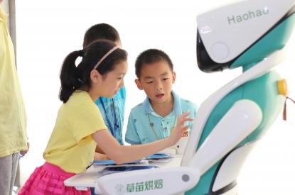【中国机器人创业项目投融资路演大赛】展览