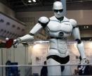 2016亚洲智能制造装备产业博览会