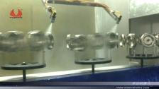 泰达机器人喷涂五金件