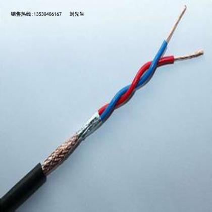 2芯0.2平方高柔性双绞屏蔽拖链电缆TRVSP2*0.2