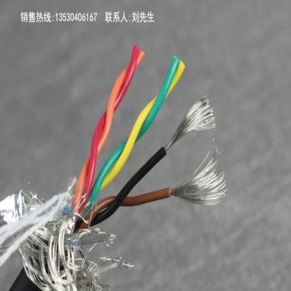 6芯0.2平方柔性屏蔽双绞拖链电缆TRVSP3*2*0.2 耐折耐弯曲