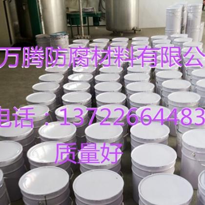 酚醛乙烯基树脂玻璃鳞片涂料防腐施工应用