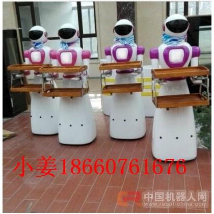 送餐机器人数山东中煤旗下公司卖的最火爆