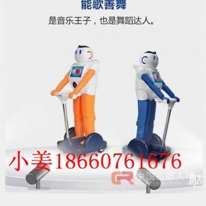 中煤旺仔机器人给你带来方便   旺仔机器人上市了
