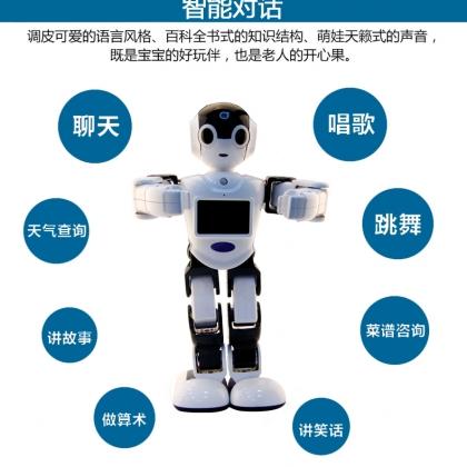 表演智能机器人优惠定制中