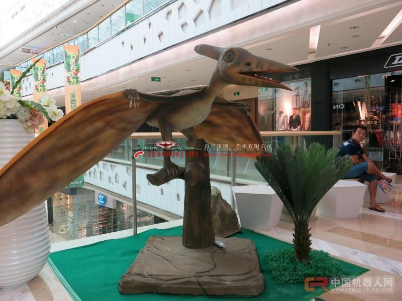 仿真恐龙——翼龙