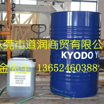 现货供应ABB机器人保养齿轮油KYODO YUSHI TMO 150 20/桶