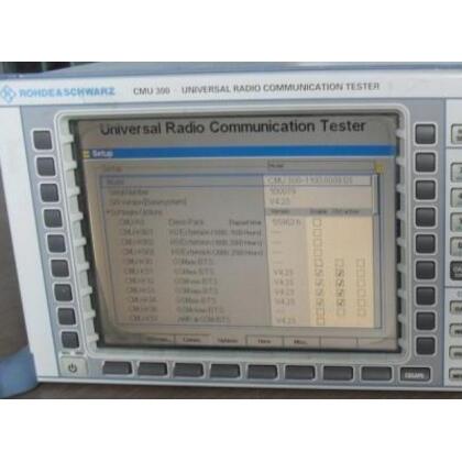 CMU300-急收-CMU300-综合测试仪