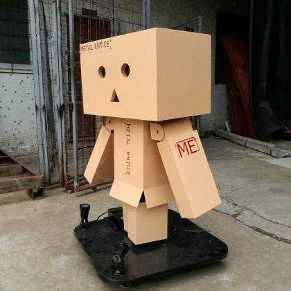 神奇盒子机器人智能跳舞可爱机器人游乐场主题场所必备