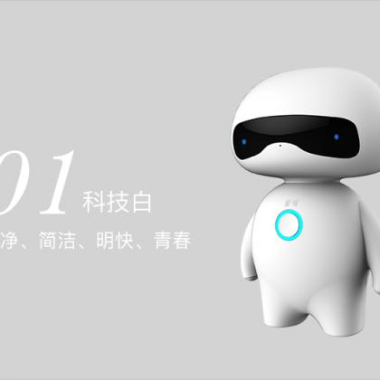 智能玩具人机互动儿童陪伴机器人 充电智能陪伴机器人