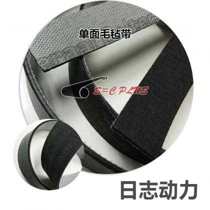 单面毛毡带 卷料 耐冲击 输送带 柔性材料切割 数控裁床