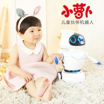 小萝卜早教陪伴机器人-湖南长沙总代理